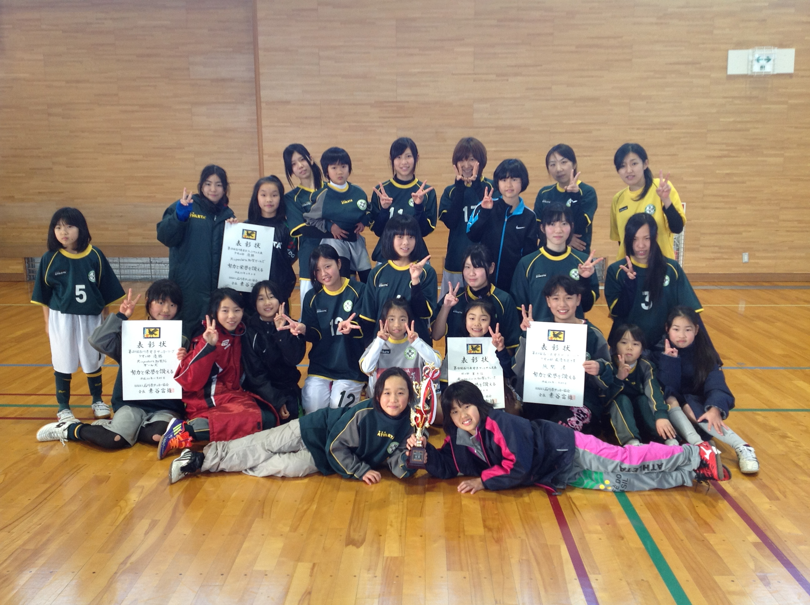 リオペードラFCガールズ 石川県女子サッカーリーグ優勝!