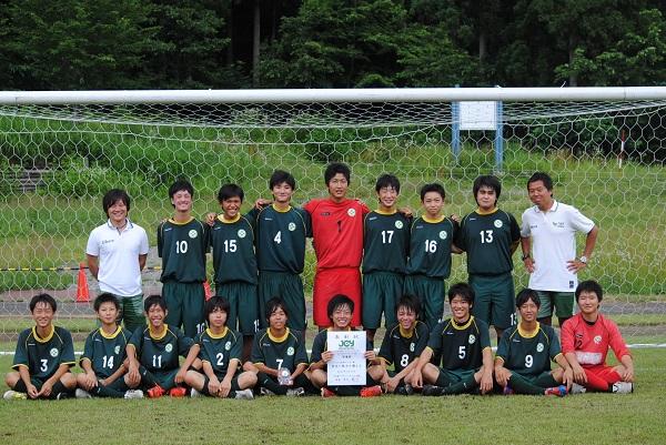 北信越デベロップカップ