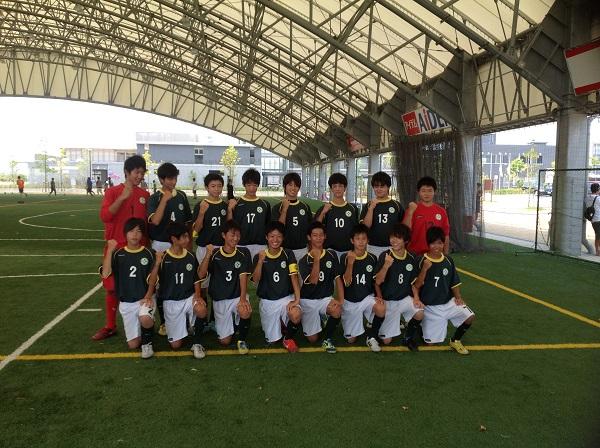 中日本インターシティカップその1