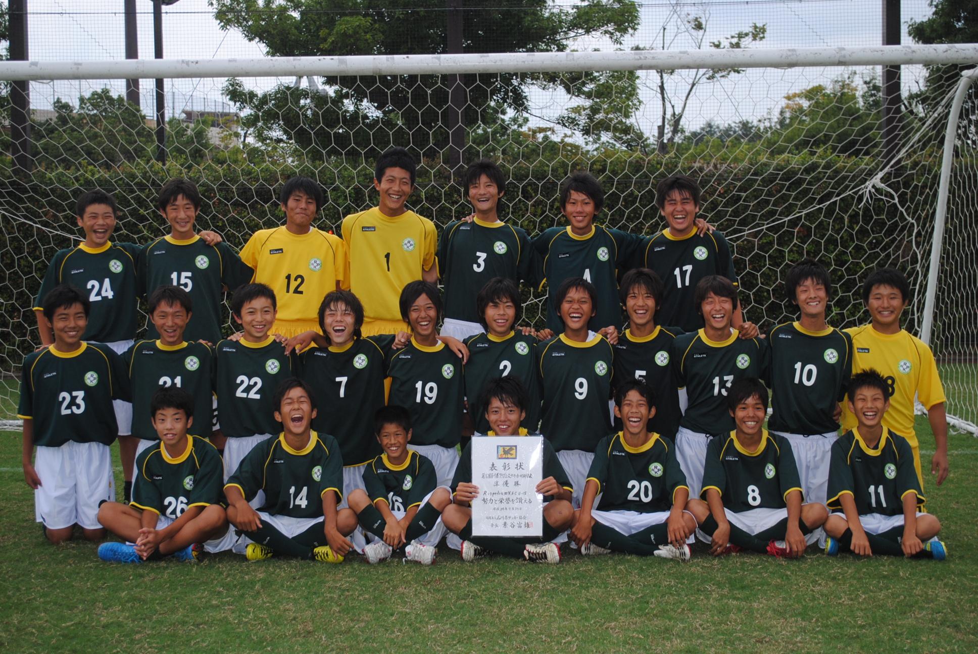 石川県クラブユース新人大会(U-14)試合日程のご案内