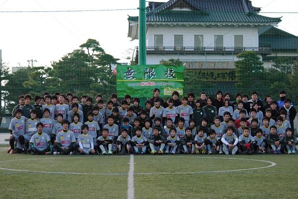 初蹴り~U-15(中学生年代)~