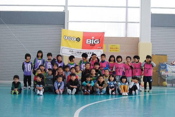 キッズサッカーフェスティバル2014.12月!!